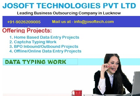 home based data entry services