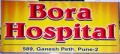 Multi Speciality Hospitals Pune, Orthopedic Treatments Pune, Gynaecologist Pune, Burns  Poisoning treatment Pune| Bora Hospital, Pune